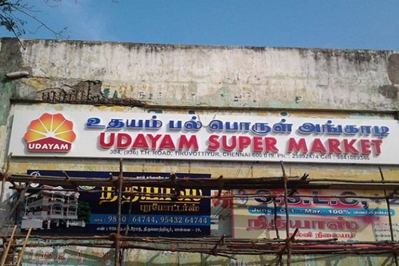 LED Signage Board Chennai