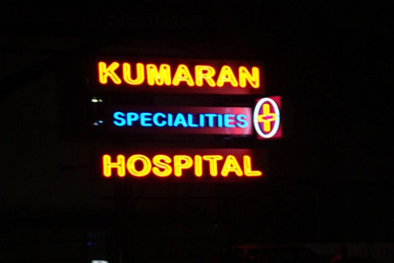 neon sign board chennai, neon sign board manufacturers chennai, neon sign board dealers chennai